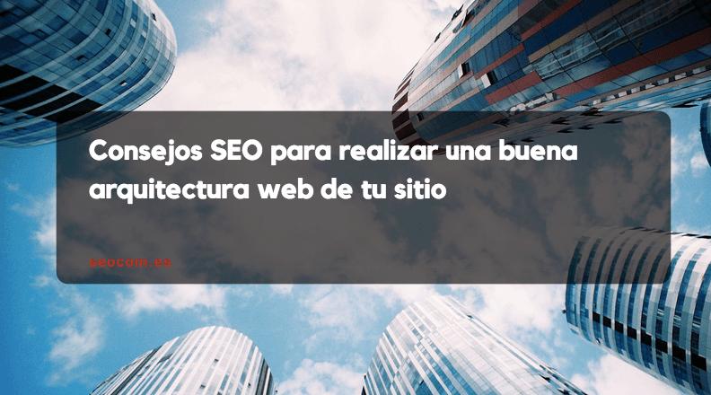 Consejos SEO para realizar una buena arquitectura web de tu sitio